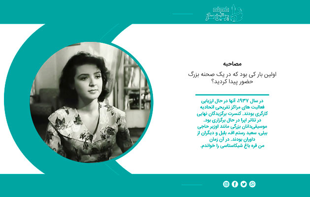 شوکت علی اکبروا | مجله موسیقی پرشین ساز